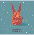rabbit shape with text easter day vector image vector image