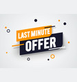 dynamic last minute offers label vector image vector image