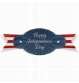 Festive Graphic Element for Independence Day vector image vector image