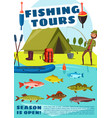 fishing sport tours with camping vector image