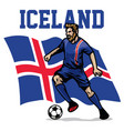 soccer player of iceland vector image vector image