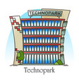 technopark building or it company office vector image vector image