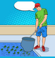 young man cleaning pool pop art vector image vector image