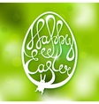 Happy Easter card with hand-drawn text and little vector image