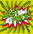 best price - comic book style word on a green vector image