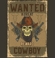 cowboy skull with guns vector image