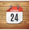 december 24 calendar icon on wooden background vector image