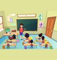 lesson in elementary school cartoon vector image vector image