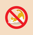 no cat allowed sign vector image