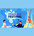 songkran festival asia thailand fest happy girl vector image