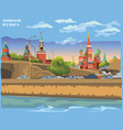 colorful moscow-4 vector image vector image