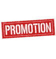 promotion sign or stamp vector image vector image