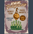 advertising bowling competition vector image vector image