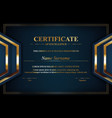 creative certificate appreciation award vector image vector image