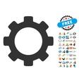 Gear Icon With 2017 Year Bonus Symbols vector image