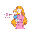 happy friendship day mother and son vector image