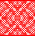 seamless pattern based on russian ornament vector image