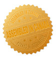 golden assembled in canada award stamp vector image vector image