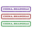china shanghai watermark stamp vector image vector image