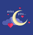 miss you simple flat vector image
