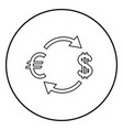 currency exchange icon black color in circle round vector image vector image