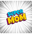 greeting card for mommy mom mother vector image