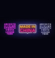 made in china neon text made in china neon vector image vector image
