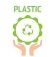 recycling symbol green vector image vector image