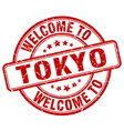 welcome to Tokyo vector image vector image