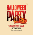 banner for halloween party with a broken pumpkin vector image