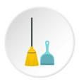 broom and dustpan icon circle vector image vector image