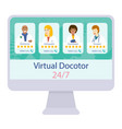 computer with virtual doctor flat style vector image vector image