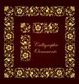 golden ornamental corners borders and frames vector image