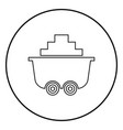 mine cart or trolley of coal icon black color in vector image vector image