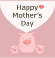 mom and baby animal cartoon vector image vector image