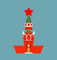 moscow kremlin cartoon style isolated spasskaya vector image vector image