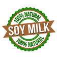 soy milk label or sticker vector image vector image