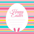 easter card template with colorful background vector image vector image