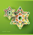 geometric art islamic design greeting vector image vector image