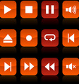 Player buttons vector image vector image