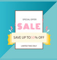 special offer sale save up to 50 off ribbon backg vector image vector image