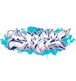 street graffiti lettering art vector image vector image