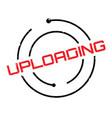 uploading rubber stamp vector image