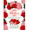 banner for mother s day vector image vector image