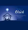 birth christ matthew 2 1 vector image vector image