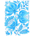 hand-drawn floral background with flowers cool vector image vector image