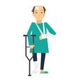 trauma insurance vector image vector image