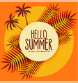 tropical summer background in warm colors vector image