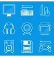 Blueprint icon set Computer vector image vector image