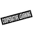 square grunge black cooperative learning stamp vector image vector image